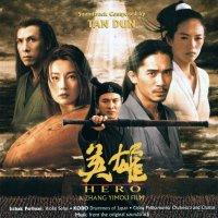 """Обложка саундтрека к фильму """"Герой"""" / Ying xiong (2002)"""
