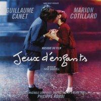 """Обложка саундтрека к фильму """"Влюбись в меня, если осмелишься"""" / Jeux d'enfants (2003)"""