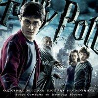 """Обложка саундтрека к фильму """"Гарри Поттер и Принц-полукровка"""" / Harry Potter and the Half-Blood Prince (2009)"""