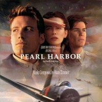 "Обложка саундтрека к фильму ""Перл Харбор"" / Pearl Harbor (2001)"