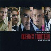 Ocean's Thirteen (2007) soundtrack cover