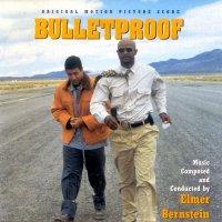 """Обложка саундтрека к фильму """"Пуленепробиваемый"""" / Bulletproof: Score (1996)"""