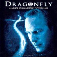 """Обложка саундтрека к фильму """"Стрекоза"""" / Dragonfly (2002)"""