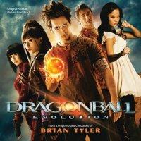 Dragonball Evolution (2009) soundtrack cover
