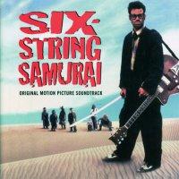 """Обложка саундтрека к фильму """"Шестиструнный самурай"""" / Six-String Samurai (1998)"""