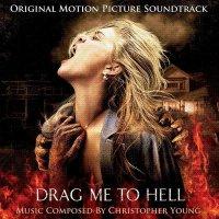 """Обложка саундтрека к фильму """"Затащи меня в Ад"""" / Drag Me to Hell (2009)"""