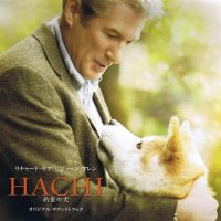 Hachiko: A Dog's Tale (2009) soundtrack cover