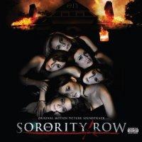 """Обложка саундтрека к фильму """"Крик в общаге"""" / Sorority Row (2009)"""