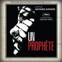Un prophète (2009) soundtrack cover