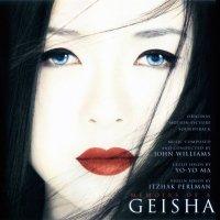 """Обложка саундтрека к фильму """"Мемуары гейши"""" / Memoirs of a Geisha (2005)"""