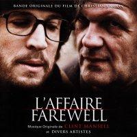 """Обложка саундтрека к фильму """"Прощальное дело"""" / L'affaire Farewell (2009)"""
