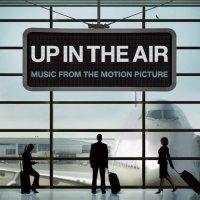 """Обложка саундтрека к фильму """"Мне бы в небо"""" / Up in the Air (2009)"""