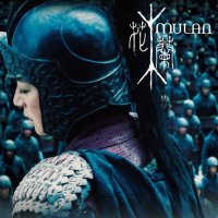 Hua Mulan (2009) soundtrack cover