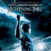 """Обложка саундтрека к фильму """"Перси Джексон и похититель молний"""" / Percy Jackson & the Olympians: The Lightning Thief (2010)"""