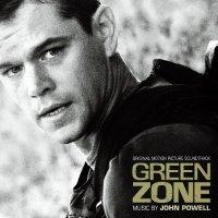 """Обложка саундтрека к фильму """"Не брать живым"""" / Green Zone (2010)"""