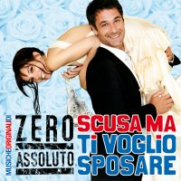 "Обложка саундтрека к фильму ""Прости, хочу на тебе жениться"" / Scusa ma ti voglio sposare (2010)"