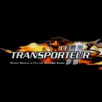 """Обложка саундтрека к фильму """"Перевозчик 2"""" / Transporter 2: Score (2005)"""