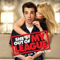 She's Out of My League (2010) soundtrack cover