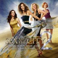 """Обложка саундтрека к фильму """"Секс в большом городе 2"""" / Sex and the City 2: Score (2010)"""