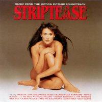 """Обложка саундтрека к фильму """"Стриптиз"""" / Striptease (1996)"""