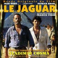 """Обложка саундтрека к фильму """"Ягуар"""" / Le jaguar (1996)"""