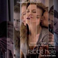 Rabbit Hole (2010) soundtrack cover