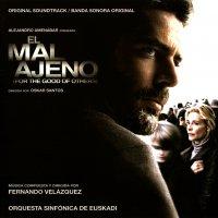 El mal ajeno (2010) soundtrack cover