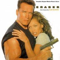 """Обложка саундтрека к фильму """"Стиратель"""" / Eraser (1996)"""