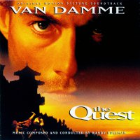 The Quest (1996) soundtrack cover