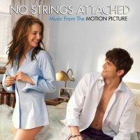 """Обложка саундтрека к фильму """"Больше чем секс"""" / No Strings Attached (2011)"""