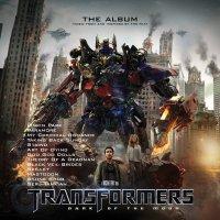 """Обложка саундтрека к фильму """"Трансформеры 3: Тёмная сторона Луны"""" / Transformers: Dark of the Moon (2011)"""