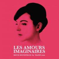 """Обложка саундтрека к фильму """"Воображаемая любовь"""" / Les amours imaginaires (2010)"""