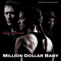 """Обложка саундтрека к фильму """"Малышка на миллион"""" / Million Dollar Baby (2004)"""
