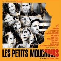 """Обложка саундтрека к фильму """"Маленькие секреты"""" / Les petits mouchoirs (2010)"""