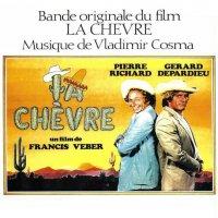 """Обложка саундтрека к фильму """"Невезучие"""" / La chèvre (1981)"""