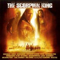 """Обложка саундтрека к фильму """"Царь скорпионов"""" / The Scorpion King (2002)"""