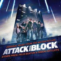 """Обложка саундтрека к фильму """"Чужие на районе"""" / Attack the Block (2011)"""