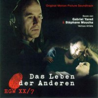 Das Leben der Anderen (2006) soundtrack cover