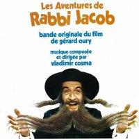 """Обложка саундтрека к фильму """"Приключения раввина Якова"""" / Les aventures de Rabbi Jacob (1973)"""