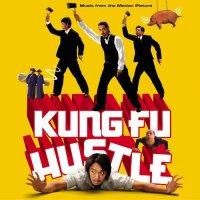 """Обложка саундтрека к фильму """"Разборки в стиле Кунг-фу"""" / Kung fu (2004)"""