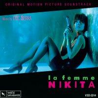 "Обложка саундтрека к фильму ""Никита"" / Nikita (1990)"