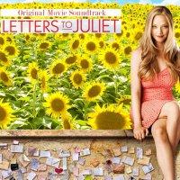 """Обложка саундтрека к фильму """"Письма к Джульетте"""" / Letters to Juliet: Score (2010)"""