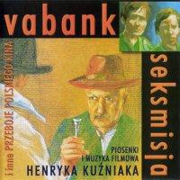 """Обложка саундтрека к фильму """"Ва-банк"""" / Vabank (1981)"""