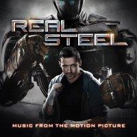 """Обложка саундтрека к фильму """"Живая сталь"""" / Real Steel (2011)"""
