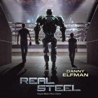 """Обложка саундтрека к фильму """"Живая сталь"""" / Real Steel: Score (2011)"""
