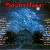 "Обложка саундтрека к фильму ""Ночь страха"" / Fright Night (1985)"
