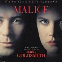Malice (1993) soundtrack cover