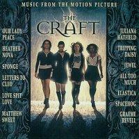 """Обложка саундтрека к фильму """"Колдовство"""" / The Craft (1996)"""