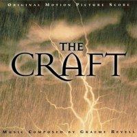 """Обложка саундтрека к фильму """"Колдовство"""" / The Craft: Score (1996)"""