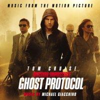 """Обложка саундтрека к фильму """"Миссия невыполнима: Протокол Фантом"""" / Mission: Impossible - Ghost Protocol (2011)"""